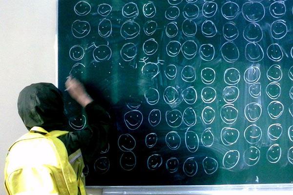 Игровая математика